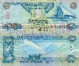 20 Dirham 2009 United Arab Emirates