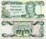 Dollar 1996 (QEII, Royal Police, fish ...