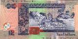 ... : View Banknote - Belize 2 Dollar 2005