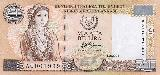 Withdrawn Cypriot Pound banknotes, no ...