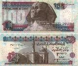Egyptian Pound found via the currency ...