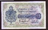 Falkland Islands pound