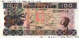 ... : View Banknote - Guinea 100 Franc 1998