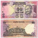 indian rupee currency 50