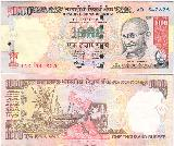 1000 Indian Rupee Note Actual Size Image ...