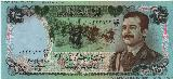 ... : View Banknote - Iraq 25 Dinar 1986