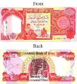 ... buying 1 million Iraqi dinar a wise move