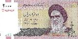 ... Iranian rial (IRR) therefore taking the