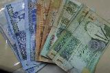 Currency: Jordanian Dinar