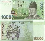 south_korean_won