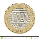 Kazakhstani tenge coin on a white ...