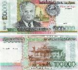 Lao kip 100000 new bank note 2012 - image