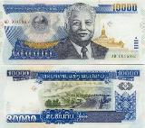 Laos Kip - Curency lao Kip
