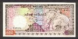 Currency: Sri Lankan rupee
