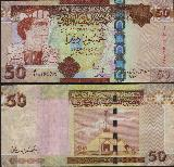Description Libyan Dinar 50 Dinars Note ...