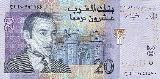 Current Moroccan Dirham banknotes, in ...