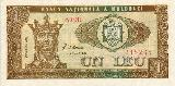 Moldovan leu - Currency Wiki, the online ...