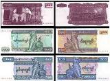 Myanmar Kyat Notes