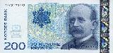 Current Norwegian Krone banknote series ...