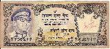 pre-2001 Nepalese rupee, with King ...