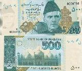 Pakistani Rupee 50 (Fifty)