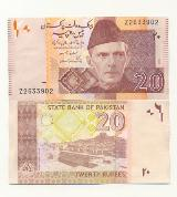 Pakistani Rupee (Currency Note)