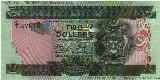 Solomon Islands 2 Dollars 1997 front image