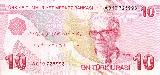 turkish 10 lira note cahit arf