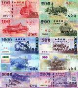 New_Taiwan_dollar Picture Slideshow