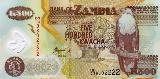 ... Will Rebase The Zambian Kwacha Currency By