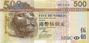 港幣/港元