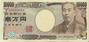 日幣/日圓