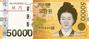 韓元/韓幣