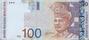 馬來西亞幣/馬來幣/馬幣