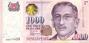 新加坡幣/新幣